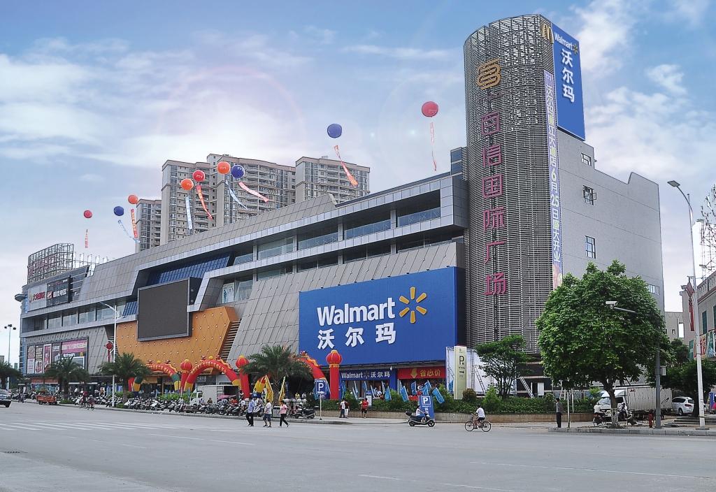a comoarny profile of wal mart stores inc