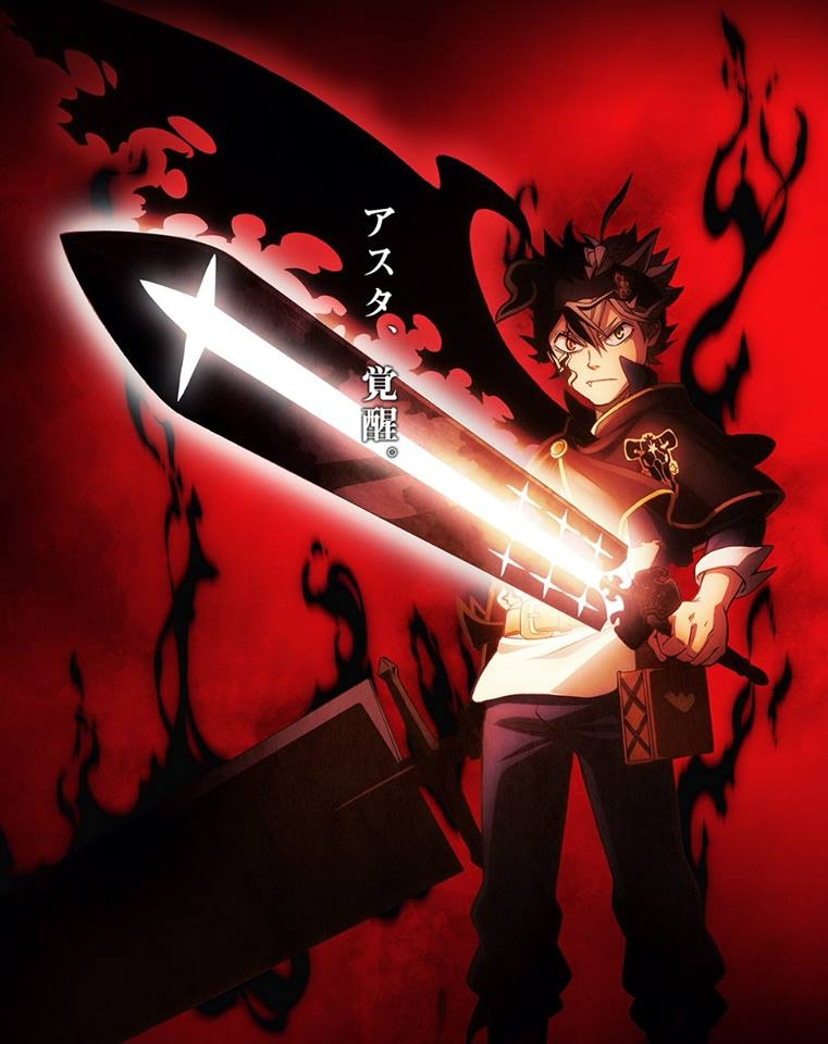 Black Clover Episode 52 Air Date Plot Characters How Powerful Is William Vangeance S Magic Econotimes