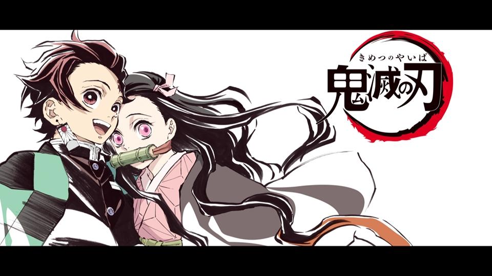 No 193 Kimetsu yaiba