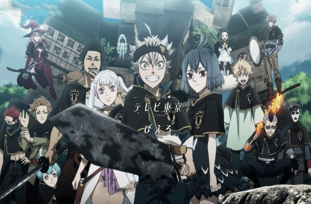 Black Clover' chapter 260 release date, spoilers: Asta exchanged ...
